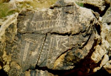 1995 07 04 Parowan Gap 226